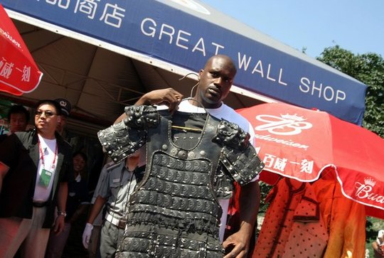 Fullgetty71644779kh012_shaq_china_10_35__1